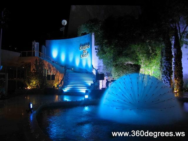 Hollywood Casino Amphitheatre  St Louis MO